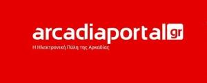 ArcadiaPortal